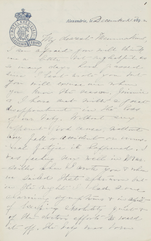 Letter from Emily Sibley Watson to Elizabeth Maria Tinker Sibley, December 21, 1892
