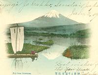ReEnvisioning Japan