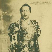 2882. Little All Right The Original Japanese Wonder