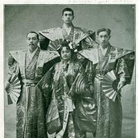 3380. The Original Yamamoto & Miss Koyoshi Troupe