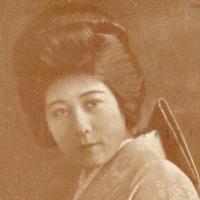 1045. Mrs. Hayakawa in A Tokio Siren