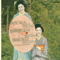 3000. Japan Tea, An Ideal Health Builder