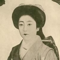1062. Iida - Takashimaya & Co.