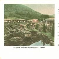 3292. Summer Resort, Miyanoshita, Japan (Chase & Sanborn)