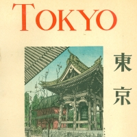 1716. Tokyo: Fifty Sketches (1946)