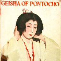 1741. Geisha of Pontocho (1954)