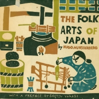 1717. The Folk Arts of Japan (1959)