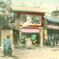 1090. Hanayashiki of Asakusa at Tokyo