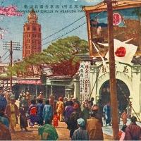 3385. Hanayashiki Circus in Asakusa Park