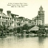 2158. A Part of Asakusa Park, Tokyo Shows Twelve Story Ryounkaku