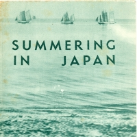 1631. Summering in Japan (n.d.)