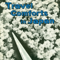 1591. Travel Comforts in Japan [1934]