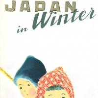 1595. Japan in Winter [1950s]