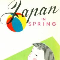 1596. Japan in Spring (1952)