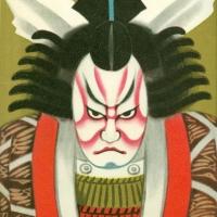 1598. Japan Beautiful (n.d.)