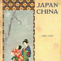 1895. Japan-China (1921)