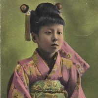 3145. [Young girl in pink kimono]