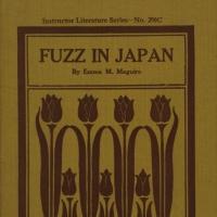 2046. Fuzz in Japan
