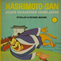 2047. Hashimoto San Judo Champion from Japan Colouring Book (1966)