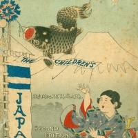 1905. The Children's Japan (1895)