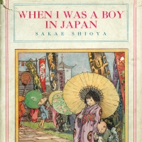 1720. When I Was a Boy in Japan (reprint 1924)
