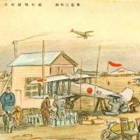 2885. Oishibashi Airport, Manchuria
