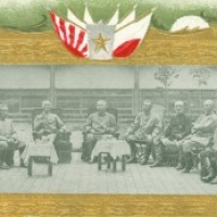1145. Triumphant Military Review, 1906