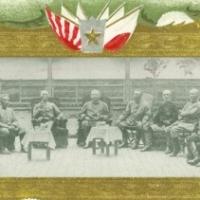 1147. Triumphant Military Review, 1906