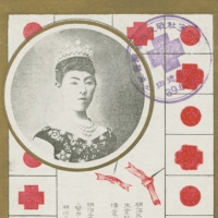 3183. Red Cross Commemorative postcard, Russo-Japanese War, with image of Empress Meiji (1906)