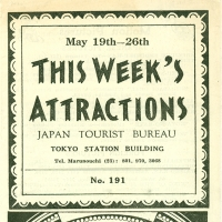 1938. This Week's Attractions (1933)