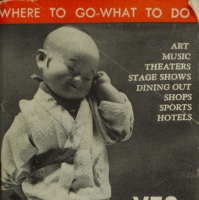 2064. Where to Go What to Do in Tokyo (June 10, 1955)