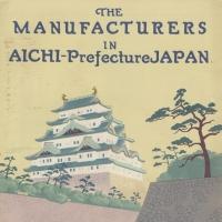 3544. The Manufacturers in Aichi-Prefecture Japan (1933)