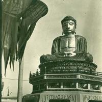 2886. Japan Beautiful Pavilion (Panama-Pacific International Exposition, 1915)