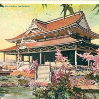 2887. In the Japanese Gardens - Pavilion of Japan and Formosa (San Diego, 1915-1917)