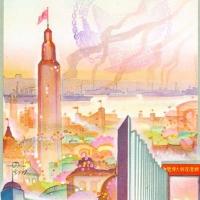 2888. Nippon's Harbor!  Yokohama Grand Exposition in Commemoration of the Harbor's  Great Renaissance (1935)