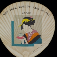 3128. New York World's Fair 1964-1965 Souvenir Fan