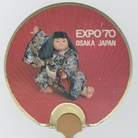3244. Expo '70 Souvenir Fan