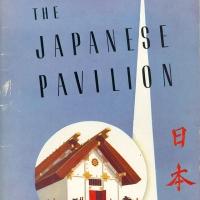 3339. The Japanese Pavilion (New York World's Fair, 1939)