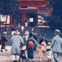 1212. Ceremonial Hall (Nagoya, 1928)