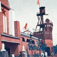 1220. National Defense Pavilion (Nagoya Exposition, 1928)