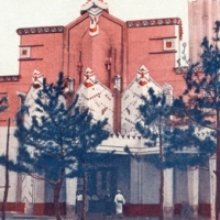 1221. Electricity Pavilion (Nagoya Exposition, 1928)