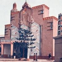 1222. Mechanics Pavilion (Nagoya Exposition, 1928)