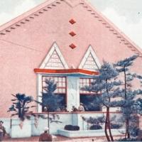1226. Art Pavilion (Nagoya Exposition, 1928)