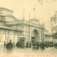 1228. No. 3 Museum at the Tokyo Industrial Exhibition (1907)