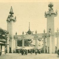 1229. Tokyo Taisho Exhibition (1914), a main entrance