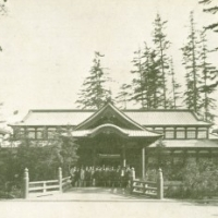 1233. The Japan Exhibit Building (The Alaska-Yukon-Pacific Exposition, 1909)