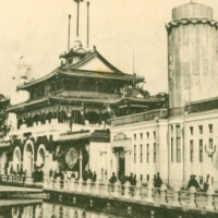 1234. The Commemoration of the Peace Exhibition in Tokyo, 1922 - The Manchurian Pavilion