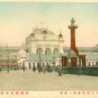 3533. Tokyo Taisho Exhibition (1914)