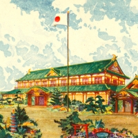 2126. Japanese Pavilion (A Century of Progress, Chicago, 1933)