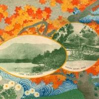 2128. Lake Chūzenji, Nikkō and Kasuga Shrine, Nara (Panama-Pacific International Exposition, 1915)